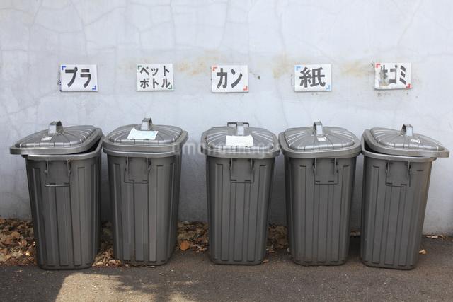 分別ゴミ箱の写真素材 [FYI04247724]