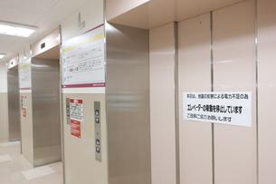 節電のために休止したエレベーターの写真素材 [FYI04250732]