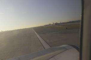 機内からの眺めのイラスト素材 [FYI04253521]