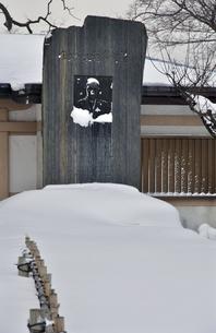 厳冬の松前・松前公園 鎌倉翁顕彰碑の写真素材 [FYI04254087]