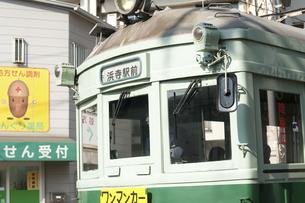 阪堺電車のイラスト素材 [FYI04254514]