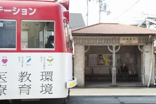 阪堺電車/姫松駅のイラスト素材 [FYI04254524]