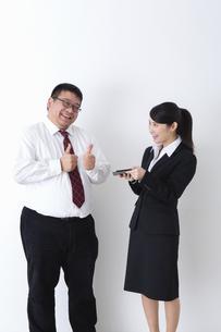 上司と部下の写真素材 [FYI04261763]