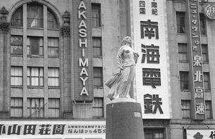 大阪・難波の写真素材 [FYI04270344]