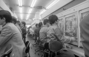 渋谷のパチンコ店の写真素材 [FYI04270368]