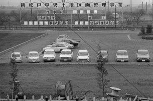 開業した武蔵野線 新松戸駅前ロータリーの写真素材 [FYI04270369]
