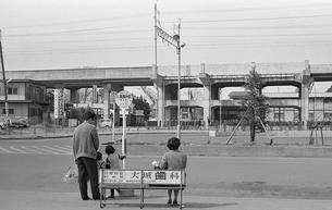 開業まじかの武蔵野線沿線の写真素材 [FYI04270383]