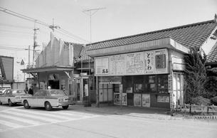 鉄道 私鉄・鹿島鉄道鹿島線 鉾田駅の写真素材 [FYI04272062]