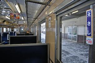 鉄道 JR北海道 江差線・江差駅にて キハ40の写真素材 [FYI04272091]