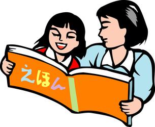 読書のイラスト素材 [FYI04274649]
