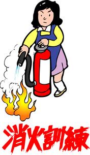 消火訓練のイラスト素材 [FYI04274663]