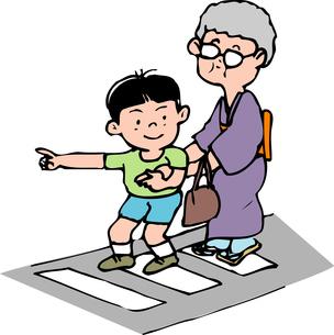 横断歩道誘導のイラスト素材 [FYI04274672]