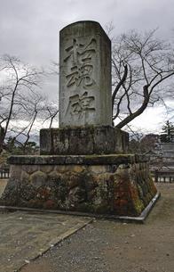 晩秋の米沢・招魂碑の写真素材 [FYI04275169]