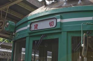 貸し切りの路面電車の写真素材 [FYI04276208]