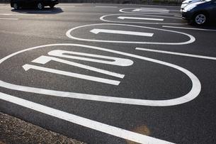 国道名の道路標示の写真素材 [FYI04276360]