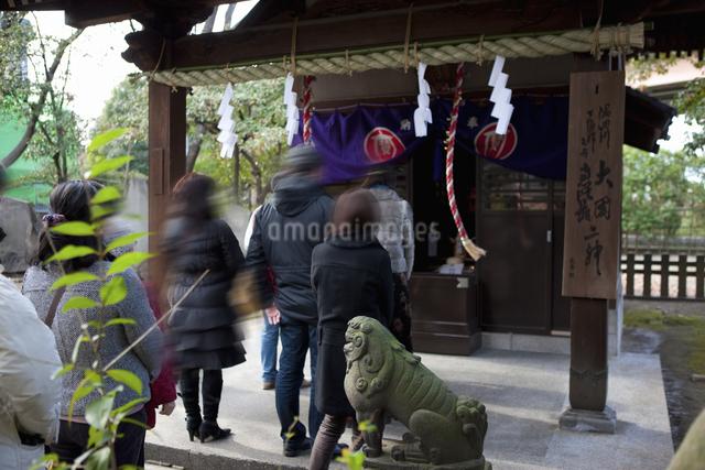 三囲神社のイラスト素材 [FYI04279108]