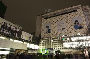 節電でネオンが消えた渋谷の写真素材 [FYI04280843]