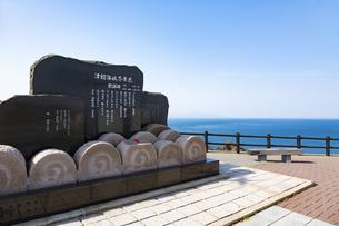 津軽海峡冬景色 歌謡碑の写真素材 [FYI04283754]