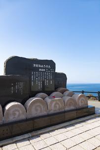 津軽海峡冬景色 歌謡碑の写真素材 [FYI04283755]