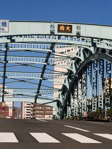 東京都 千住大橋の写真素材 [FYI04285120]