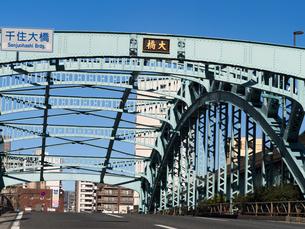 東京都 千住大橋の写真素材 [FYI04285122]