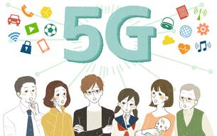 様々な世代-5G-第5世代移動通信システムのイラスト素材 [FYI04285246]