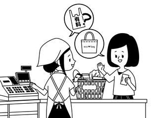 スーパーで有料レジ袋を断る女性-白黒のイラスト素材 [FYI04285278]