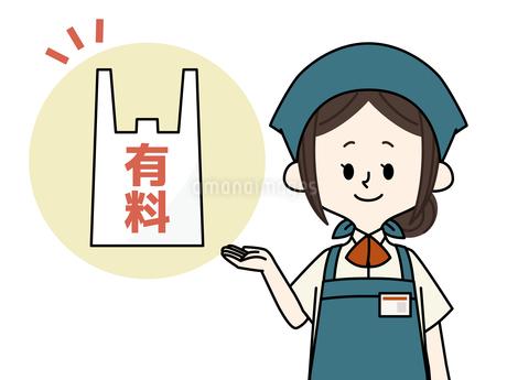 レジ袋有料-スーパーの店員のイラスト素材 [FYI04285301]
