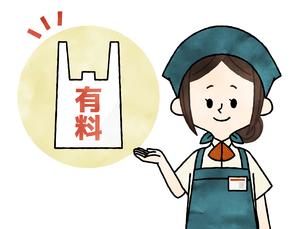 レジ袋有料-スーパーの店員-水彩のイラスト素材 [FYI04285302]