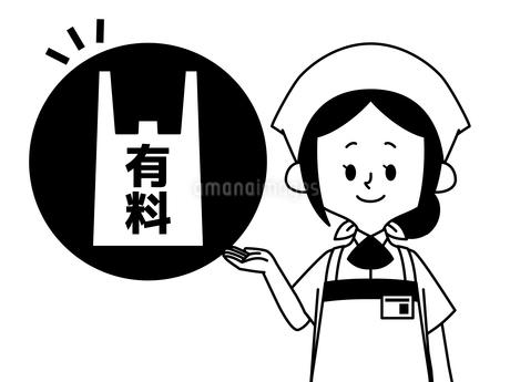 レジ袋有料-スーパーの店員-白黒のイラスト素材 [FYI04285304]