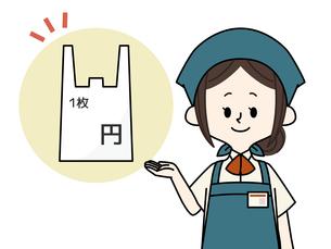レジ袋有料-スーパーの店員のイラスト素材 [FYI04285427]