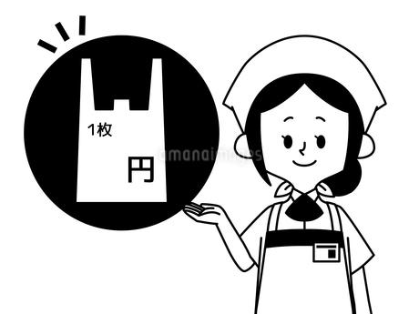 レジ袋有料-スーパーの店員-白黒のイラスト素材 [FYI04285429]