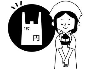 レジ袋有料-スーパーの店員-白黒のイラスト素材 [FYI04285507]
