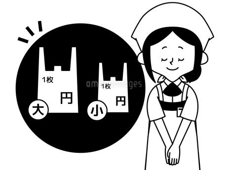 レジ袋有料-スーパーの店員-白黒のイラスト素材 [FYI04285535]
