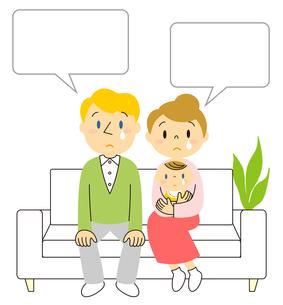 ソファーで泣いている3人家族 イラストのイラスト素材 [FYI04285660]