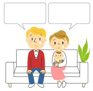 ソファーで泣いている3人家族 イラストのイラスト素材 [FYI04285663]