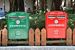 台湾 台北 郵便箱 Taipeiの写真素材 [FYI04286189]