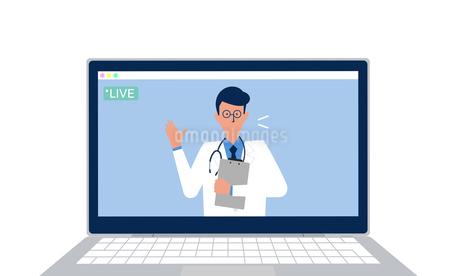 医師のオンライン診療のイラストイメージのイラスト素材 [FYI04286395]