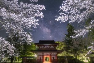 聖光寺 日本 長野県 茅野市の写真素材 [FYI04286877]