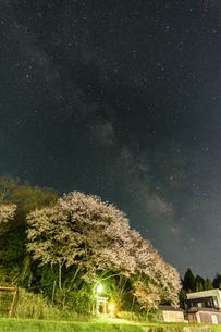 琴平神社 日本 奈良県 奈良市の写真素材 [FYI04287037]