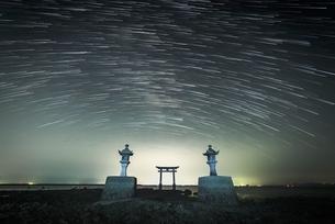 永尾神社 日本 熊本県 宇城市の写真素材 [FYI04287842]