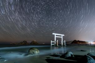 二見ヶ浦 日本 福岡県の写真素材 [FYI04287877]