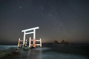 二見ヶ浦 日本 福岡県の写真素材 [FYI04287878]