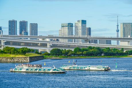 お台場から見える東京都内の街並みの写真素材 [FYI04290127]