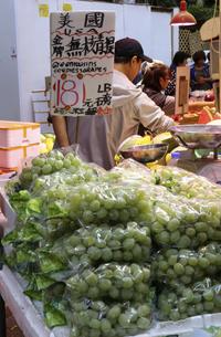 香港・旺角(モンコック/Mong Kok)の市場で売られる米国産種無しブドウ。世界各国から輸入された果物を売っているの写真素材 [FYI04291232]