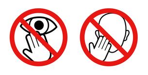 触ることによるウイルス感染防止サインのイラスト素材 [FYI04291234]