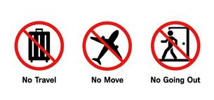 旅行、移動、外出禁止サインのイラスト素材 [FYI04291238]