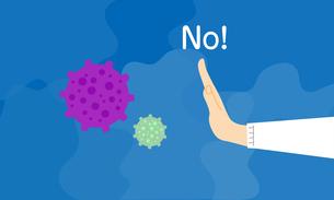 ウイルスと手のイラストイメージのイラスト素材 [FYI04293624]