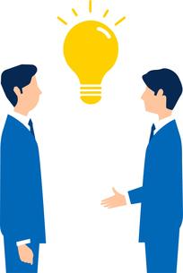 アイデアとビジネスマンのイメージのイラスト素材 [FYI04293625]