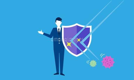 ウイルスから身を守るイメージのイラスト素材 [FYI04293629]